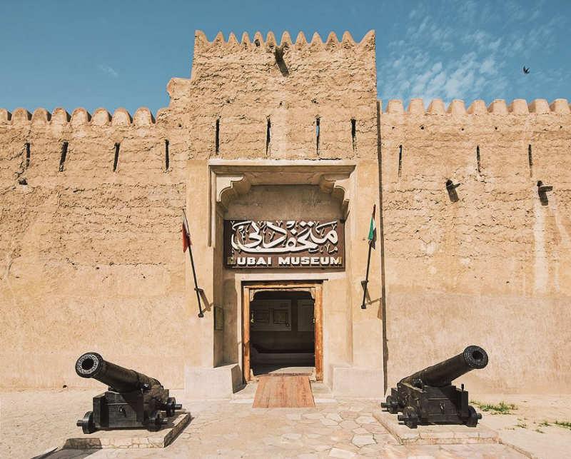 Museo-de-Dubai-que-hacer-en-dubai