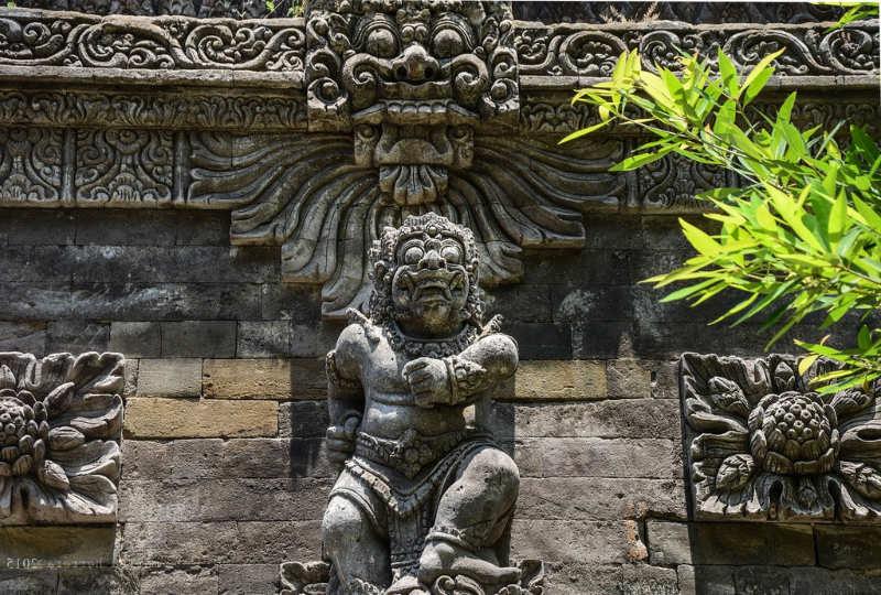 MuseoProvincial de Bali