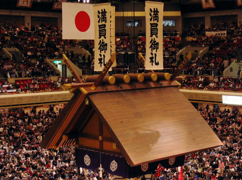 Museo de Sumo de Tokio