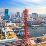 15 Mejores Lugares Que Ver en Kobe, Japón