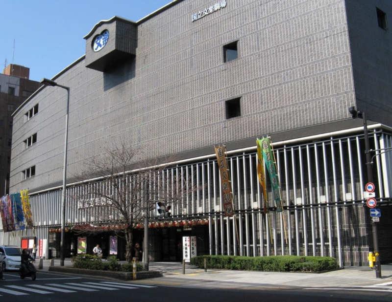 Teatro Nacional de Bunraku - que ver en osaka