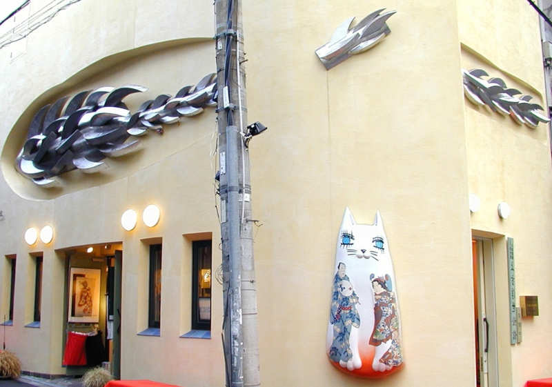 Museo Kamigata Ukiyoe - que ver en osaka