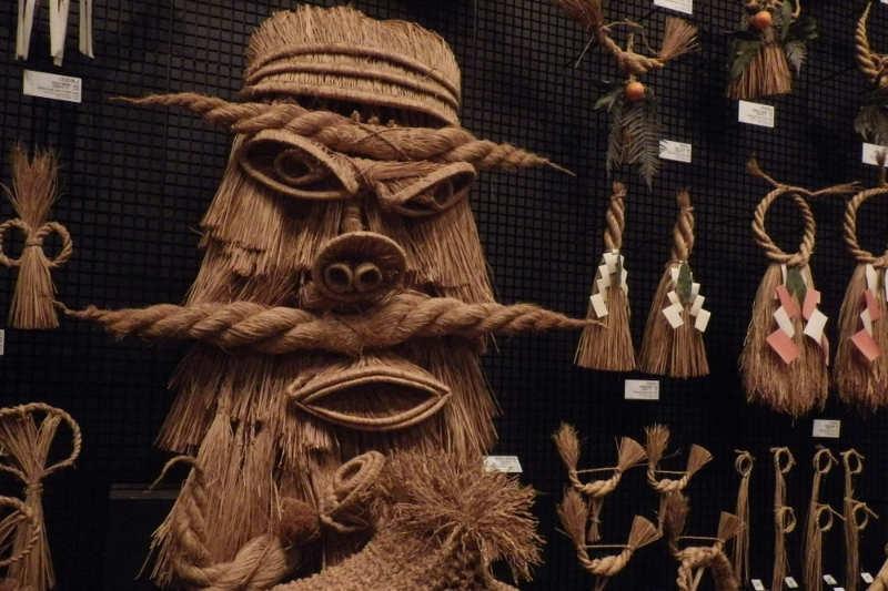 Museo Nacional de Etnología Osaka que ver