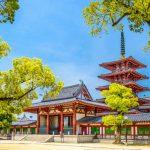 25 Mejores Lugares Que Ver en Osaka, Japón