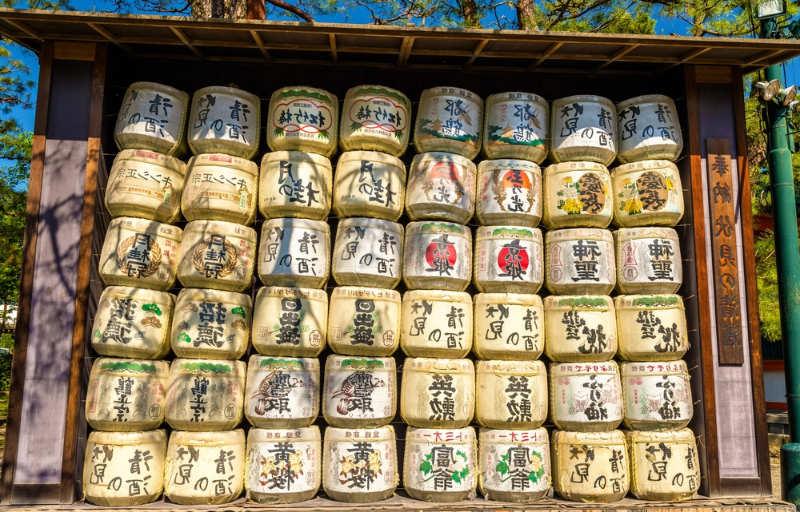 Fushimi y Uji - tours en kioto