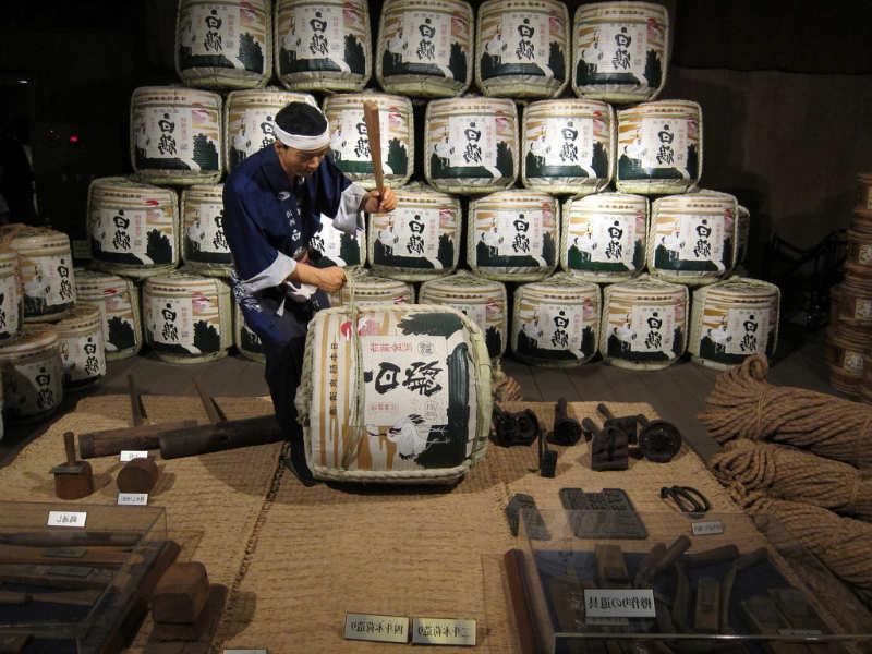 Sake Japones