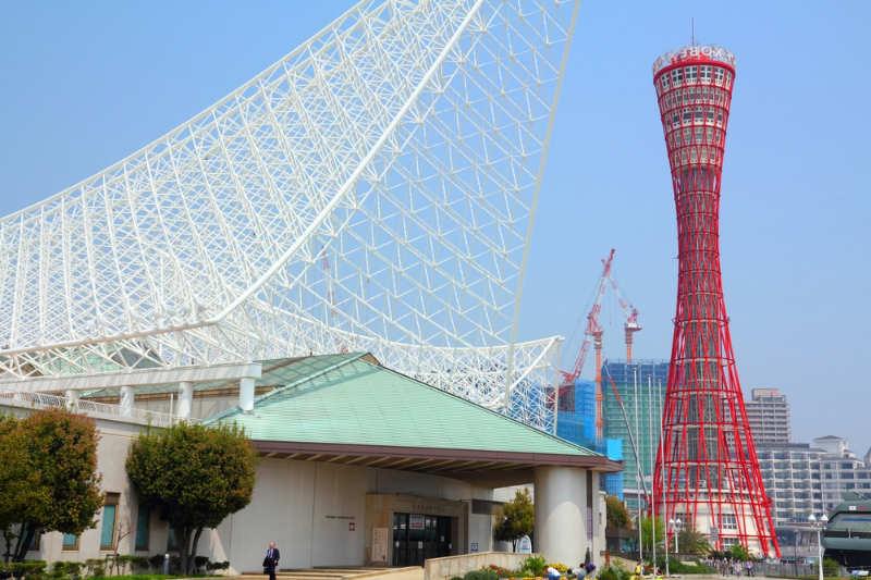 Museo Marítimo de Kobe y Kawasaki Good Times World