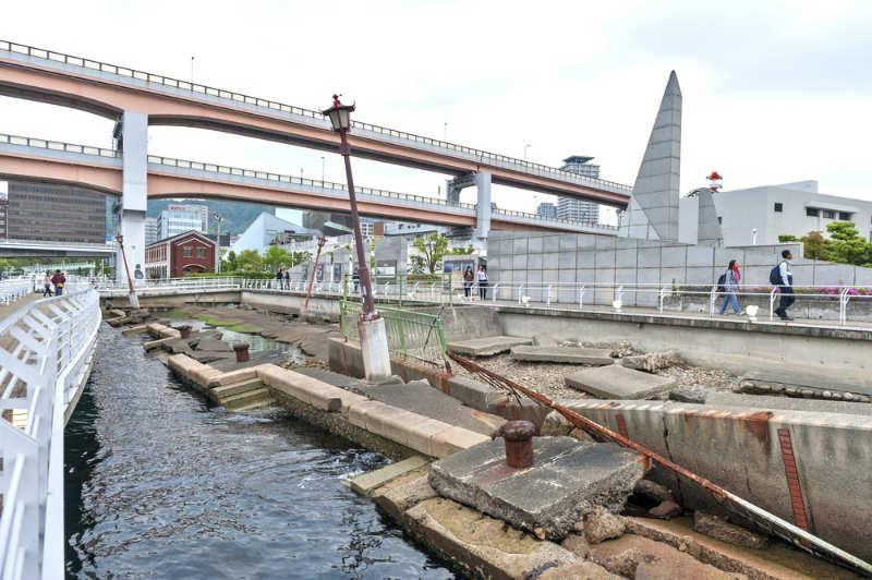 Puerto de Kobe Earthquake Memorial Park