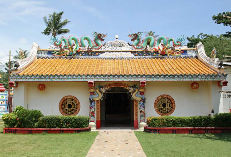 Templo Chino de Hainan